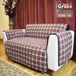 best sofa cover online in pakistan