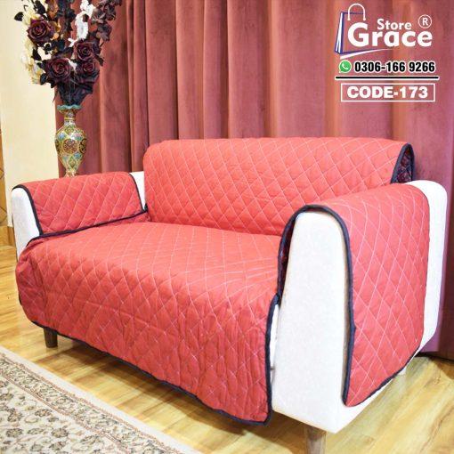 online Sofa Covers in Pakistan