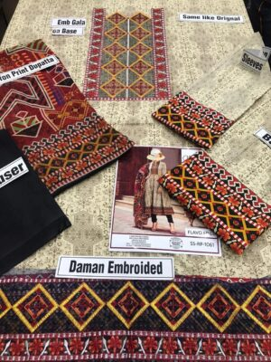 chinyere replica collection pakistani dresses online free shipping 2020